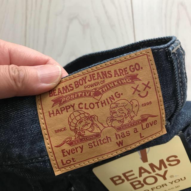 BEAMS BOY(ビームスボーイ)の新品サロペットbeams boyビームスボーイ丈105ウエスト平置39デニム レディースのパンツ(サロペット/オーバーオール)の商品写真