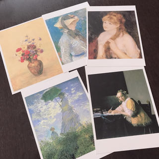 Lochie - 本日限定 レア ポストカード