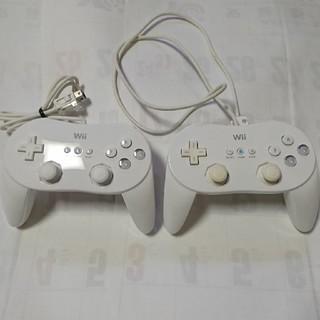 Wii - クラシックコントローラーPRO 2個セット!送料込み!ジャンク!