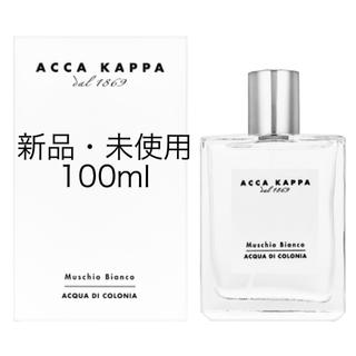 アッカ(acca)のACCA KAPPA アッカカッパ ホワイトモス オーデコロン  100mL(ユニセックス)