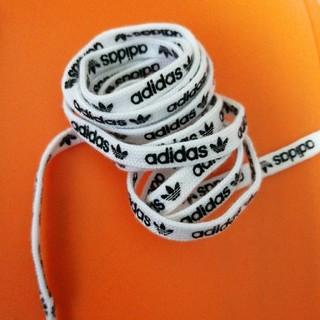 アディダス(adidas)のアディダス 靴紐(その他)