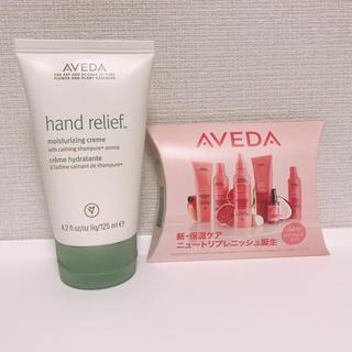アヴェダ(AVEDA)のAVEDA シャンピュアハンドクリーム ミニサイズセット ニュートリプレニッシュ(ハンドクリーム)