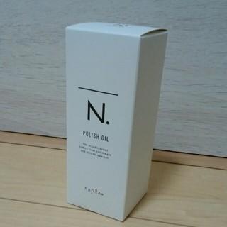 NAPUR - N.ポリッシュオイル  150