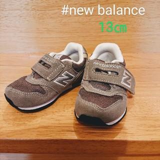 New Balance - [new balance]★babyスニーカー✩.*˚13㎝
