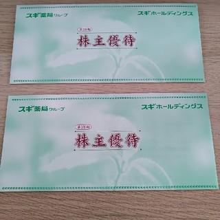 ★送料無料 追跡有 ★スギ薬局 株主優待券 6000円分 + パスポート2枚