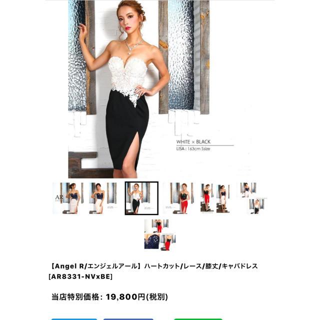 AngelR(エンジェルアール)のAngel R  スリット入り レース ベア ドレス  ミニドレス  レディースのフォーマル/ドレス(ナイトドレス)の商品写真