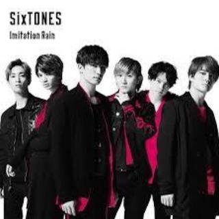 SixTONES imitation Rain 初回通常盤