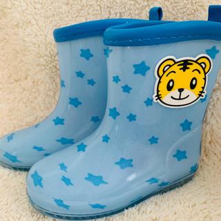 ☆しまじろう☆新品☆キッズ ベビー 長靴 レインブーツ 13cm 水色 星柄(長靴/レインシューズ)
