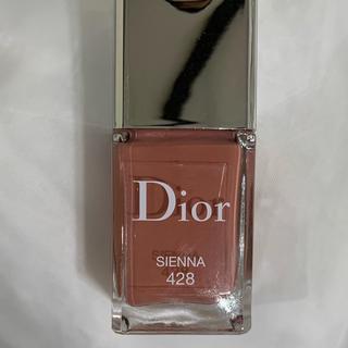 Dior - ディオール  ヴェル二