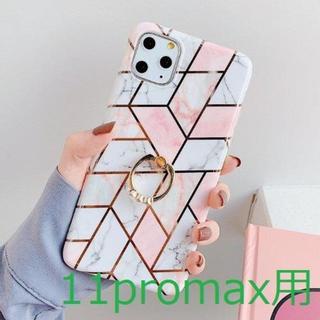 【iPhone11promax用/ホワイト】幾何学模様のパターン大理石調リング付