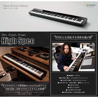 カシオ(CASIO)のカシオ(CASIO) Privia PX-S3000BK 88鍵盤 電子ピアノ (電子ピアノ)