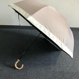日傘   完全遮光  折り畳み(傘)