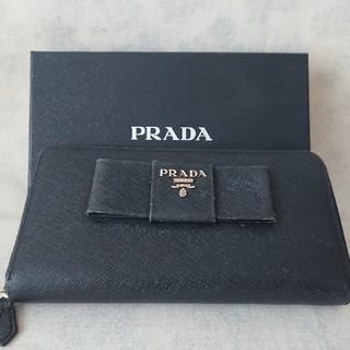 プラダ(PRADA)のPRADA プラダ 長財布 サフィアーノ(長財布)