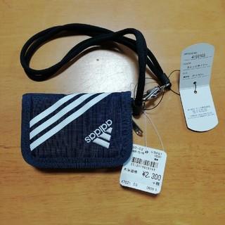 アディダス(adidas)のアディダス 財布(コインケース) ランニング、スポーツ用 父の日にどうぞ(財布)
