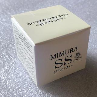 ミムラ スムーススキンカバー(化粧下地)