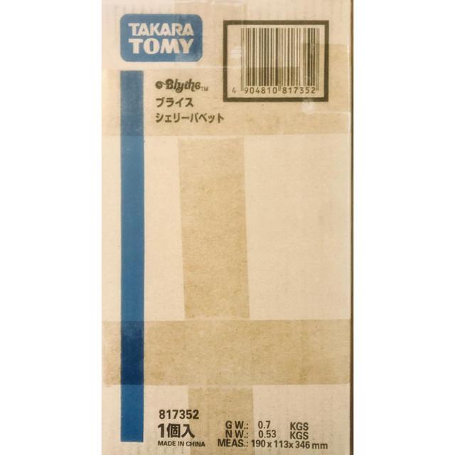 Takara Tomy(タカラトミー)のシェリーバベット ブライス ネオブライス 輸送箱 未開封  エンタメ/ホビーのフィギュア(その他)の商品写真