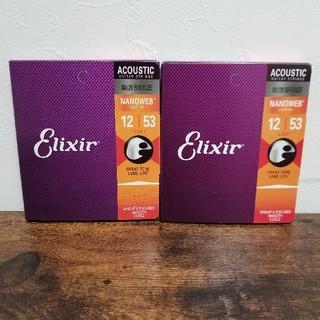 新品 Elixir エリクサー アコースティックギター弦 NANOWEB(弦)