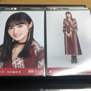 乃木坂46 - 遠藤さくら スペシャル衣装24 セミコンプ