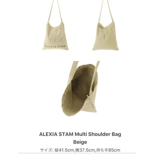 ALEXIA STAM(アリシアスタン)のレア♡アリシアスタンALEXIA STAM ノベルティ レディースのバッグ(トートバッグ)の商品写真