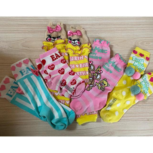 EARTHMAGIC(アースマジック)の靴下レギンスセット キッズ/ベビー/マタニティのこども用ファッション小物(靴下/タイツ)の商品写真