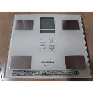 パナソニック(Panasonic)のPanasonic体組成計 (体重計/体脂肪計)
