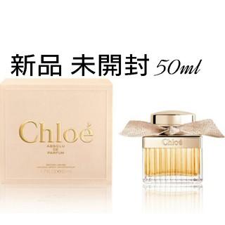 Chloe - 未開封 限定品 クロエ アブソリュ ドゥ パルファム スプレー 50ml