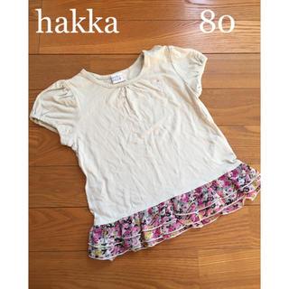 ハッカキッズ(hakka kids)のハッカ 80 花 フリル Tシャツ(Tシャツ)
