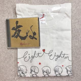 関ジャニ∞ - 関ジャニ∞ BOY Tシャツ