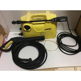 ケルヒャー 高圧洗浄機 50/60hz  全国使用できます❣️ 送料無料❣️