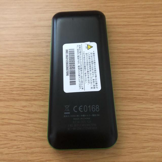 wimax ポケットwifi UQ w04 本体 スマホ/家電/カメラのPC/タブレット(PC周辺機器)の商品写真