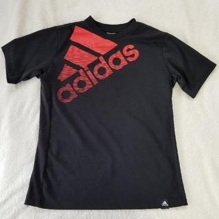 キッズ adidas ドライ Tシャツ 160cm