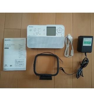 ソニー(SONY)のSONY ICZ-R50 ソニー ポータブルラジオレコーダー ICレコーダー(ラジオ)