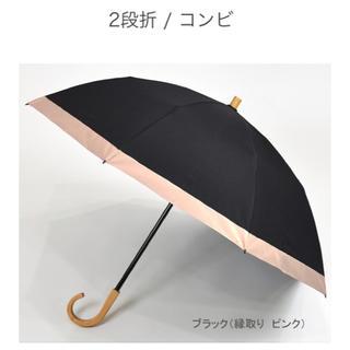 サンバリア100♡2段折♡折りたたみ日傘♡店舗購入♡保証書付き♡(傘)