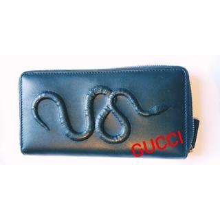 グッチ(Gucci)の★一時的に値下げ中★ GUCCI スネーク 長財布(長財布)
