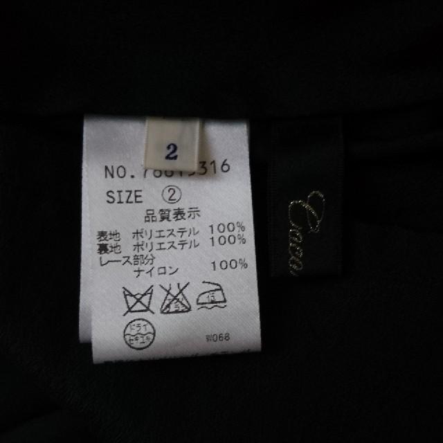COCO DEAL(ココディール)のココディール☆プリーツキャミワンピース レディースのワンピース(ひざ丈ワンピース)の商品写真