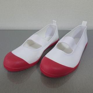 ムーンスター(MOONSTAR )のムーンスター MOON STAR 上履き シューズ 【赤 20cm】(スクールシューズ/上履き)