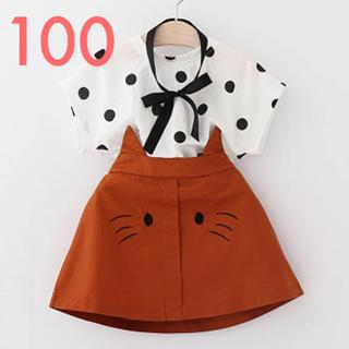 新品 ♡ 可愛い 水玉とネコのセットアップ  100