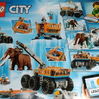 レゴ(Lego)の新品未使用 LEGO レゴ CITY シティ 60195 北極探検基地 (積み木/ブロック)