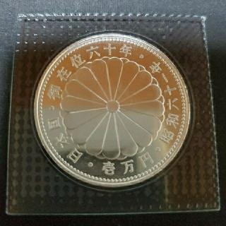 天皇陛下御在位60年記念 一万円銀貨(貨幣)