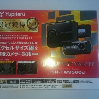 ユピテル(Yupiteru)の●ユピテル  ドライブレコーダー  SN-TW9500d(車内アクセサリ)