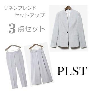 PLST - PLST リネンブレンド セットアップ 3点セット