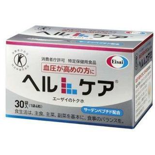 ヘルケア 38個 新品 (管理記号・マ)(ビタミン)