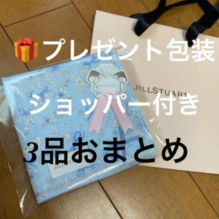 JILLSTUART - 新品♡ジルスチュアート ハンカチ サムシングピュアブルー