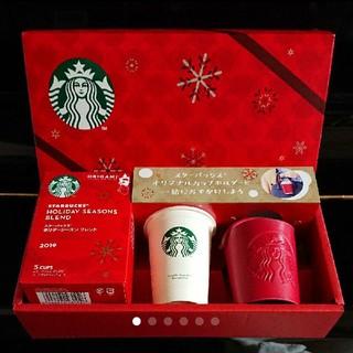 Starbucks Coffee - スターバックス ホリデーチアーギフト リユーザブルカップ