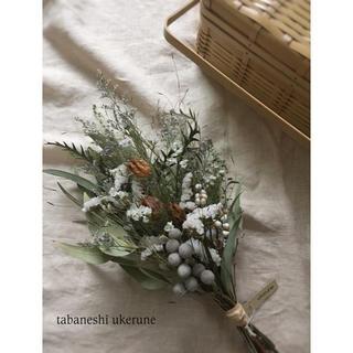 ブルーファンタジアと白い小花をナチュラルに束ねた スワッグ ドライフラワー 北欧(ドライフラワー)