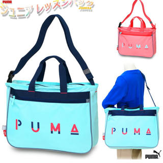 プーマ(PUMA)の新品 未開封 PUMA レッスンバッグ ピンク(レッスンバッグ)