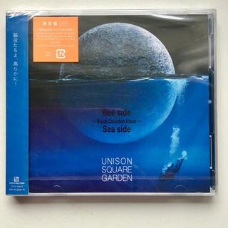 UNISON SQUARE GARDEN - Bee side Sea side~B-side Collection Alb…