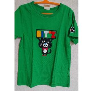 ビッツ(Bit'z)の未着用★ビッツ120センチ(Tシャツ/カットソー)