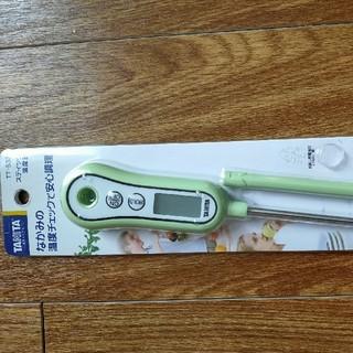 タニタ(TANITA)のタニタ 温度計 料理 グリーン TT-533 GR スティック温度計(調理道具/製菓道具)
