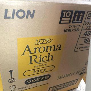 ライオン(LION)のソフランアロマリッチ 柔軟剤(洗剤/柔軟剤)